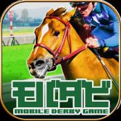 Androidアプリ「競馬育成ゲーム モバダビ 登録無料競馬シミュレーションゲーム」のアイコン