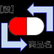 Androidアプリ「スキマ時間に内服薬を覚えよう(薬剤師向け)」のアイコン