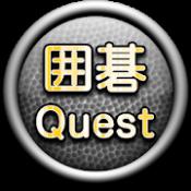Androidアプリ「囲碁クエスト - 初心者も安心の無料オンライン囲碁ゲーム」のアイコン