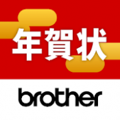 Androidアプリ「Brother はがき・年賀状プリント」のアイコン
