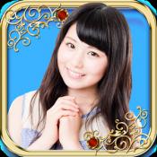 Androidアプリ「一流芸能人をプロデュース!」のアイコン