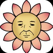 Androidアプリ「おっさんフラワー」のアイコン
