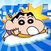 Androidアプリ「クレヨンしんちゃん空飛ぶ!カスカベ大冒険」のアイコン