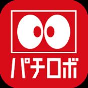 Androidアプリ「【パチロボ】パチンコ・パチスロ(スロット)無料情報まとめアプリ」のアイコン