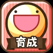 Androidアプリ「ふしぎな生き物 ふにゃもらけ【ペット育成ゲーム】」のアイコン
