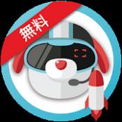Androidアプリ「ドクターブースター:重いスマホのメモリ解放&最適高速化アプリ」のアイコン