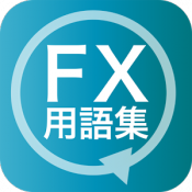 Androidアプリ「FX用語集-漫画あり」のアイコン