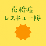 Androidアプリ「花粉症レスキュー隊」のアイコン