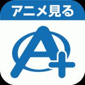 Androidアプリ「アニマックス PLUS -アニメ無料見放題!」のアイコン