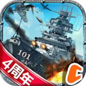 Androidアプリ「戦艦帝国-228艘の実在戦艦を集めろ」のアイコン
