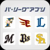Androidアプリ「パ・リーグアプリ(プロ野球アプリ)」のアイコン