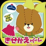 Androidアプリ「きせかえゲーム  がんばれ!ルルロロ」のアイコン