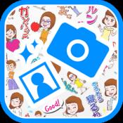 Androidアプリ「撮ってキャラスタジオ~自分撮りしてオリジナルスタンプを作成!」のアイコン