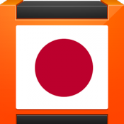 Androidアプリ「Japanese Support for Pebble」のアイコン