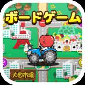 Androidアプリ「フルーツトラベラーズ」のアイコン
