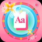 Androidアプリ「うつしてコピー : 文字認識カメラ(OCR)アプリ」のアイコン
