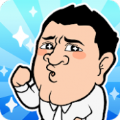 Androidアプリ「ザキヤマのクイズがくる~!?by Hot-Dog PRESS」のアイコン