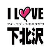 Androidアプリ「I LOVE 下北沢アプリ」のアイコン