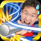 Androidアプリ「マックスむらいのイライラ棒」のアイコン