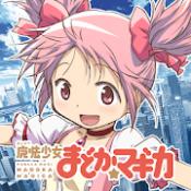 Androidアプリ「SLOT魔法少女まどか☆マギカ」のアイコン