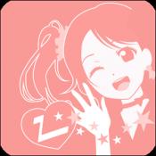 Androidアプリ「ラブまとめ!〜ラブライブ・スクフェス攻略情報〜」のアイコン
