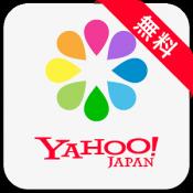 Androidアプリ「Yahoo!かんたん写真整理〜ヤフーの無料アルバム作成アプリ」のアイコン