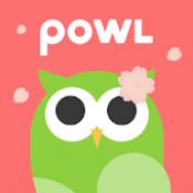 Androidアプリ「アンケートでポイント-お小遣いを稼ぐ・貯めるならPowl(ポール)」のアイコン