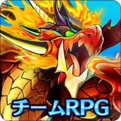 Androidアプリ「ドラゴンシャウト[チームRPG]【人気の本格 共闘バトル】」のアイコン