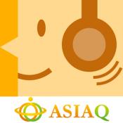 Androidアプリ「中国語 AQリスニング」のアイコン