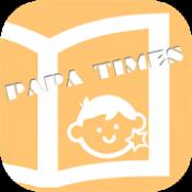 Androidアプリ「パパタイムズ〜子供の年齢に沿った耳寄り育児情報を無料配信」のアイコン