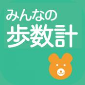 Androidアプリ「てくてくファミリー365 ~みんなの歩数計~」のアイコン