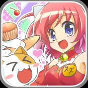 Androidアプリ「にゃっほい店長のケーキ屋さん」のアイコン