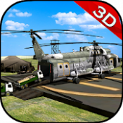 Androidアプリ「陸軍ヘリコプター - 救助貨物」のアイコン