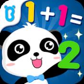Androidアプリ「たし算ひき算ーBabyBus 子ども向け算数の達人」のアイコン