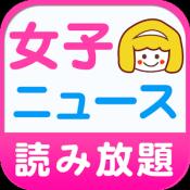 Androidアプリ「女性向けメディアGrapps(グラップス)恋愛美容コラム満載」のアイコン