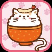 Androidアプリ「炊きたて!まんまねこ〜めざせ究極のレシピ〜」のアイコン