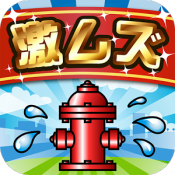 Androidアプリ「激ムズ水道管パズル100」のアイコン