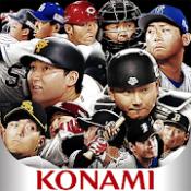 Androidアプリ「プロ野球スピリッツA」のアイコン