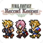Androidアプリ「FINAL FANTASY Record Keeper」のアイコン