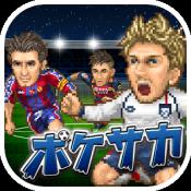 Androidアプリ「ポケサカ [サッカー無料戦略ゲーム] ポケットサッカークラブ」のアイコン
