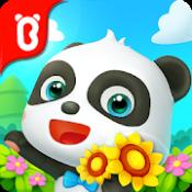 Androidアプリ「こどもガーデニングーBabyBusおはなばたけで花を育てよう」のアイコン