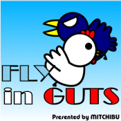 Androidアプリ「Fly In Guts」のアイコン
