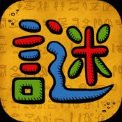 Androidアプリ「謎解き×隠された秘宝」のアイコン