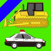 Androidアプリ「【のりもの・働く車で遊ぼう】はたらくくるまブーブー」のアイコン