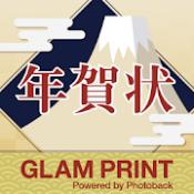 Androidアプリ「オシャレな年賀状2019 GLAMPRINT(グラムプリント) 誰でも簡単に年賀状を作成」のアイコン