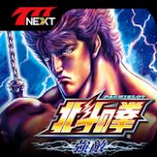 Androidアプリ「パチスロ北斗の拳 強敵【777NEXT】」のアイコン