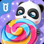 Androidアプリ「パンダのキャンディーショップ-BabyBus 子ども向け3D」のアイコン