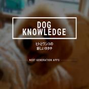 Androidアプリ「イヌナレ 〜愛犬同伴おでかけスポット検索〜」のアイコン