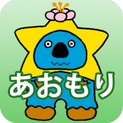 Androidアプリ「あおもりナビ」のアイコン