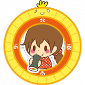 Androidアプリ「恵方コンパス!【恵方巻きを食べる方角がすぐ探せる!】」のアイコン